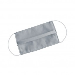 Munskydd- Cloth face mask with a grey elastic band 1 st
